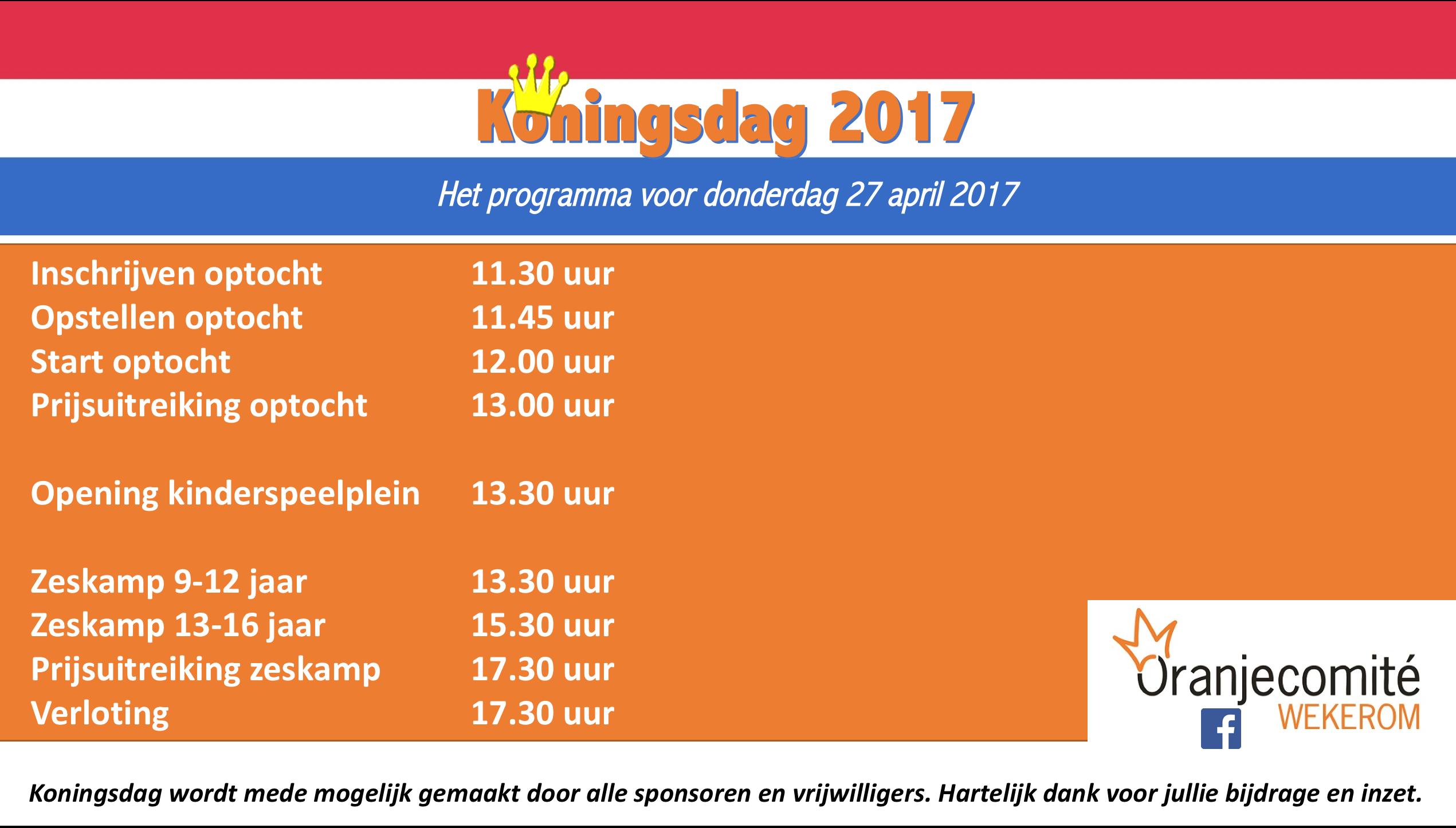 OC2017_Programma2017